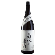 Kikusui_Dry_sake_18